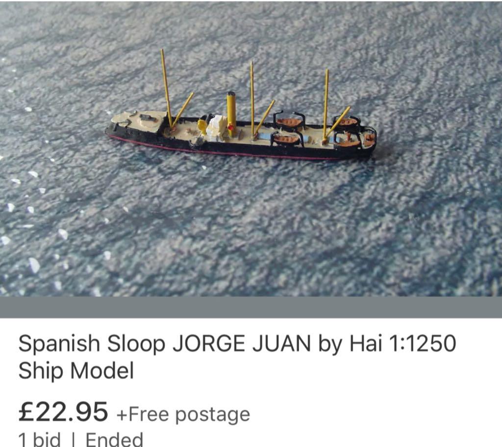 Jorge Juan Train - Hai (Sloop) front image (front cover)