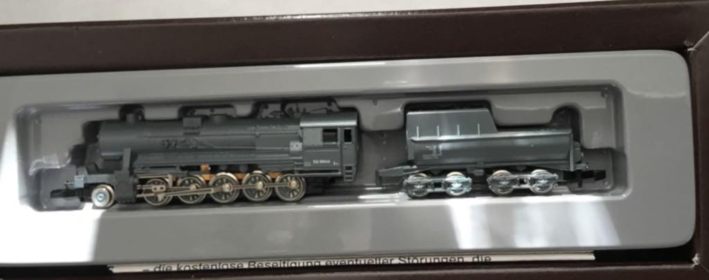 Marklin #88832 BR52 2-10-0 Steam Locomotive Train - Marklin (Steam Locomotive) front image (front cover)