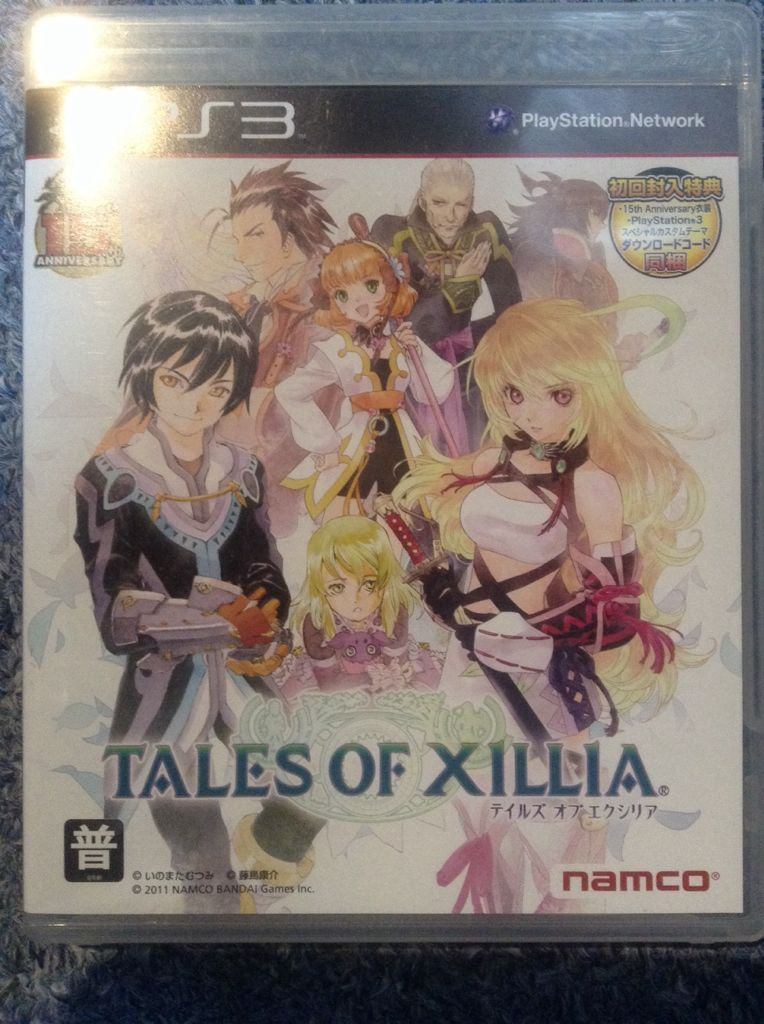 Tales of Xillia Asia Hong Kong Version Japanese Subtitle