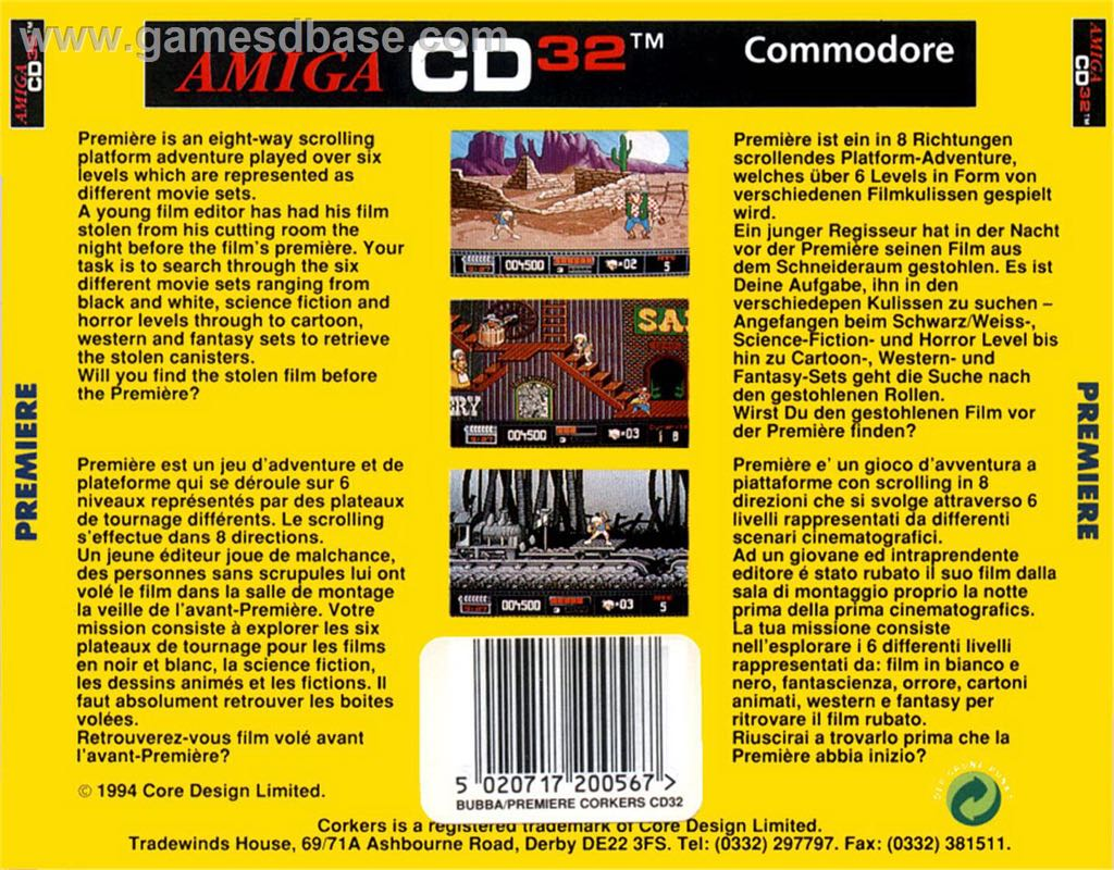 Premiere Video Game - Amiga CD32 - from Sort It Apps