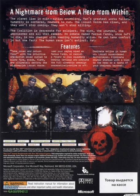 Gears Of War Video Game - Xbox 360 (USA) back image (back cover, second image)