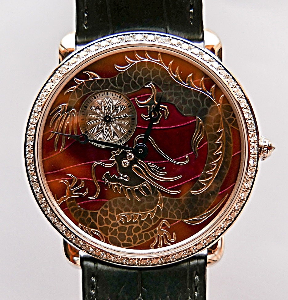 CARTIER Watch - CARTIER (CHINESE DRAGON LTD EDITION 039/100) front image (front cover)