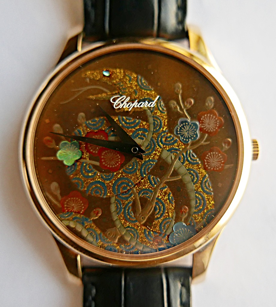CHOPARD Watch - CHOPARD (1775471) front image (front cover)